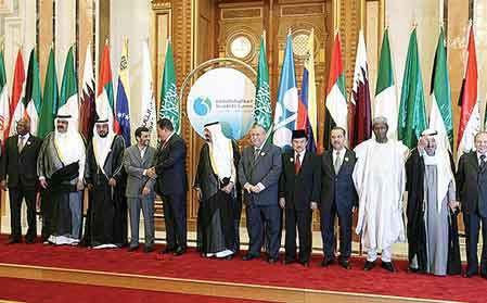 Foto da Família OPEP em Riade - Chávez e Ahmadinejad destacam-se pela afectividade