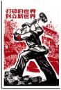 poster chinês contra corrupção